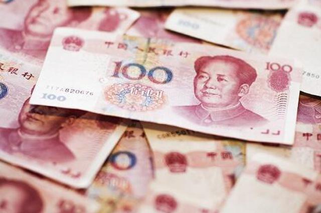前三季度陕西居民收入增长9.1% 居全国第18位