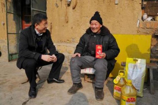 陕西省下拨25.7亿元社会救助资金 保障困难群众生活