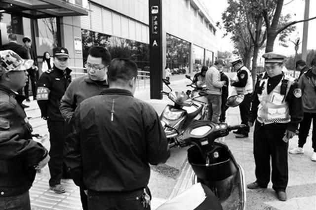 """""""黑摩的""""扎堆考场旁地铁站 交警现场查扣6辆电动车"""