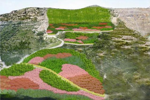凤翔矿山环境综合整治成效显著 已复垦970亩土地