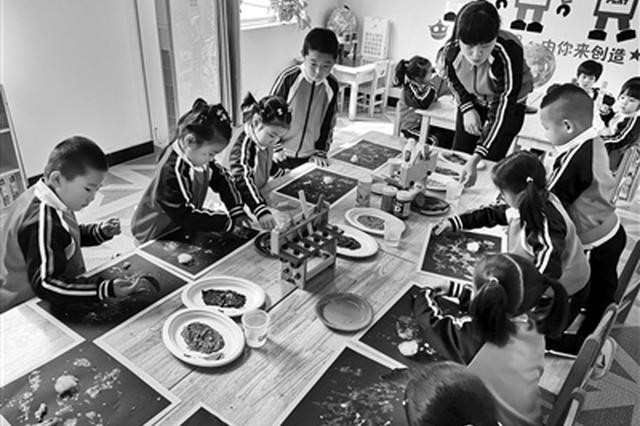 周至魏家庄建起一流公办幼儿园 投资480余万元