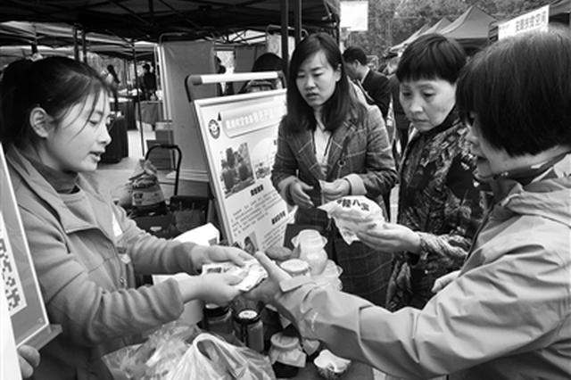 陕仍有183.27万贫困人口 市民购买农产品助力扶贫