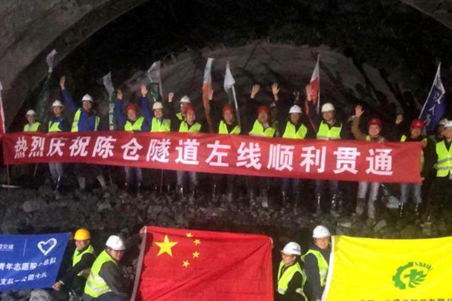 寶雞過境公路陳倉隧道左洞貫通 預計年內建成通車