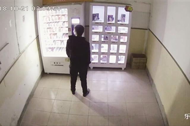 成人用品自動售貨機頻遭黑手 經營者懸賞尋賊