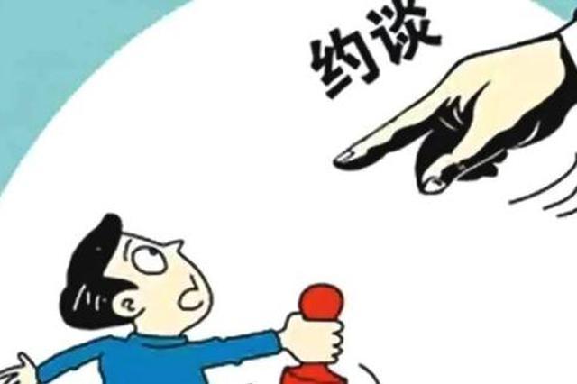 道路交通事故多發 陜西省約談榆林延安渭南三市