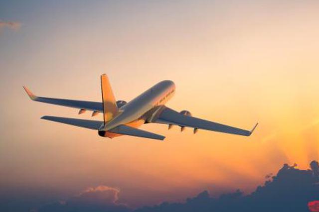 西安-郑州直飞航班28日复航 被高铁逼停8年