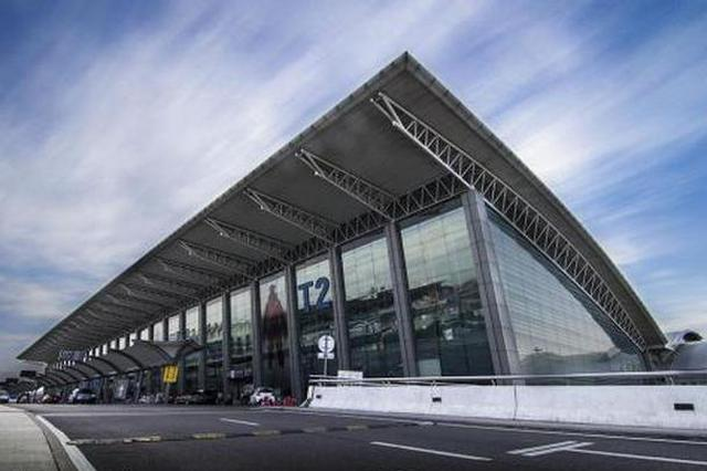 西咸机场南三指廊站坪工程投运 停机位增加到151个