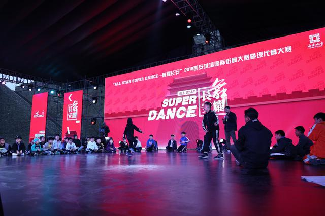 2018西安城墙国际街舞大赛暨现代舞大赛 圆满举办
