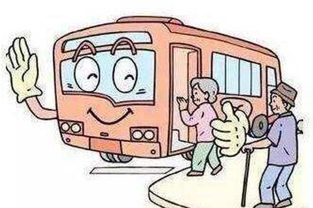 西安到石泉班车票价降1元钱 全程减少约2公里