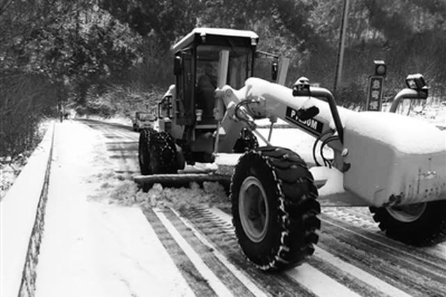 210国道20余公里积雪已清理 目前道路畅通