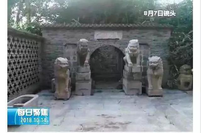 中央来人整治违规建别墅后 陕西有哪些大动作?