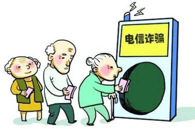 """宝鸡六旬妇女为证""""清白""""给骗子汇款19万元"""