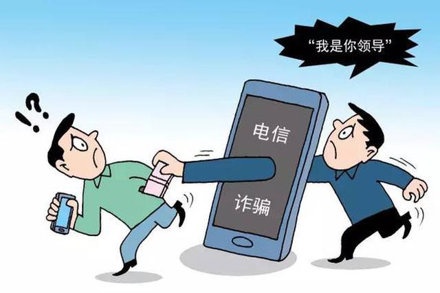 """""""原号已停,请存新号"""" 宝鸡警方揭露手机换号骗局"""