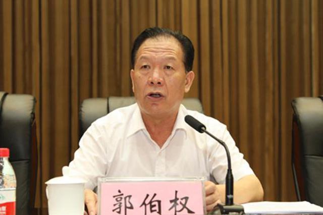 郭伯权的新职务:陕西省政府参事室巡视员