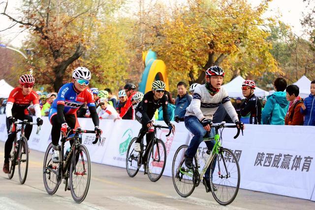 中国·环秦岭第二届自行车联赛总决赛西安收官