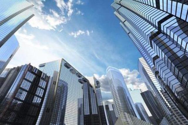 前三季度西安房地产开发投资1857.57亿元