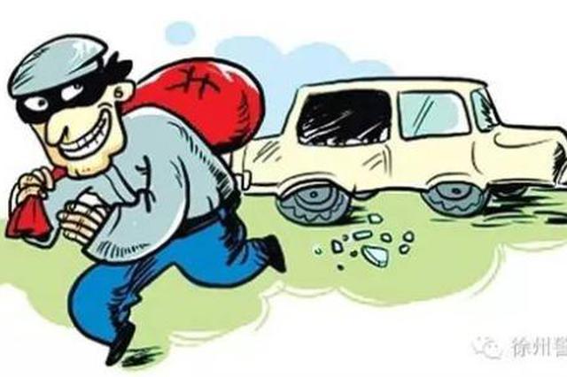 周至男子景区砸车玻璃盗窃 监控锁定作案车辆