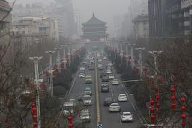 西安水务局发布重污染天气应急方案 预警分三个等级