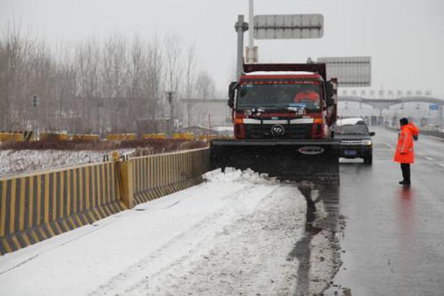 冬季降雪即将到来 西安发布除雪除冰工作预案