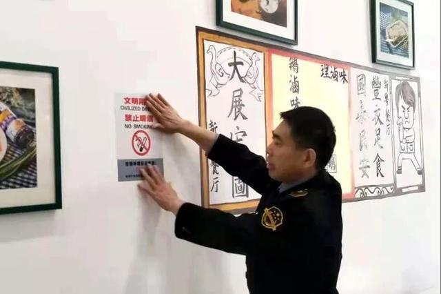 西安开出首张控烟罚单 火锅店禁烟不力被罚500元