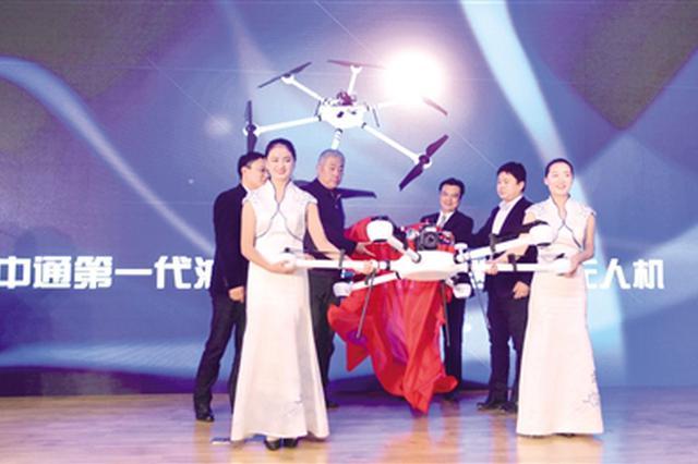 西安研制成第一代油电混合物流无人机 飞行海拔达5500米