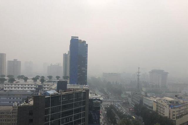 西安今天出现雾霾天气 未来3天有降水空气将变好
