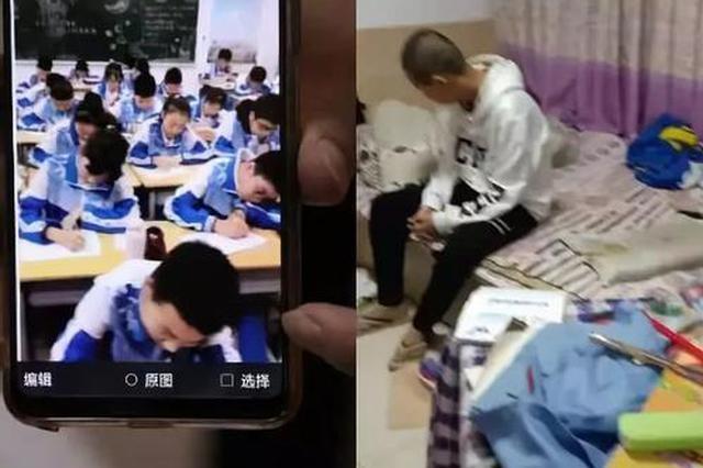 西安初中生被老师强行理光头后跳楼身亡?校方回应