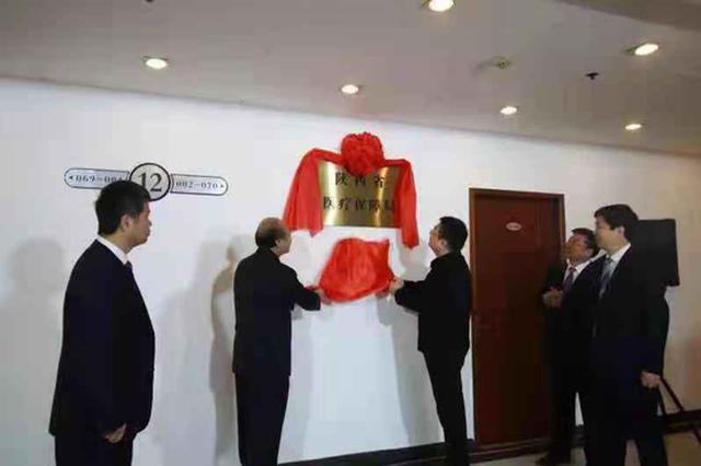 陕西省医疗保障局正式挂牌