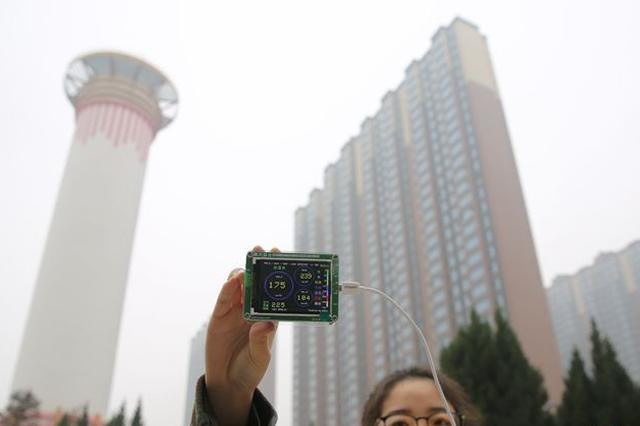 多地实测西安空气污染有多重?空气污染指数最低202