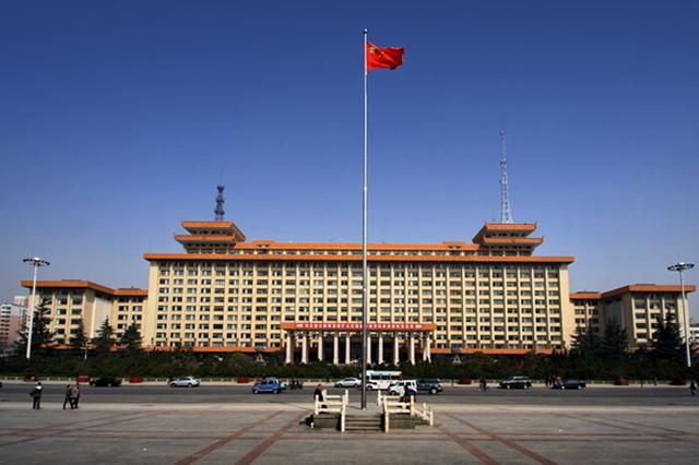 陕西公布一批人事任命 涉及多名厅局级干部