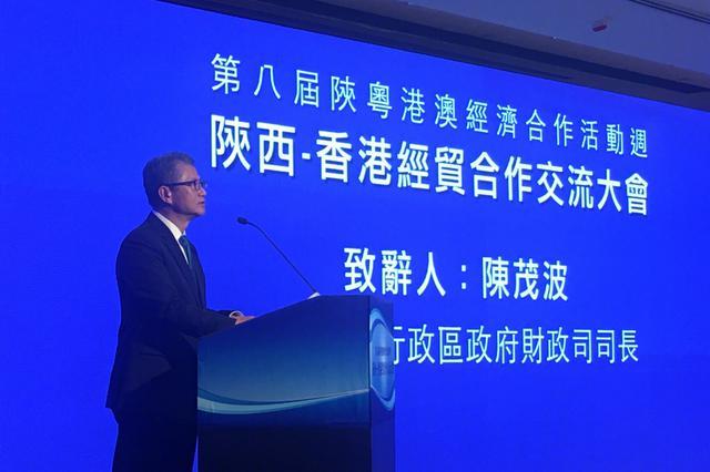 第八届陕粤港澳经济合作活动周今日开启