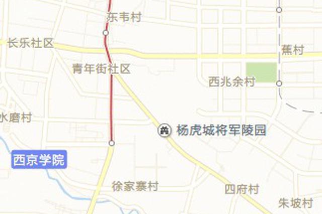 西安323路公交进行缩线调整 将取消南门等12个站点