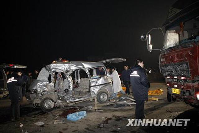 检察机关已介入西安致10死特大交通事故调查