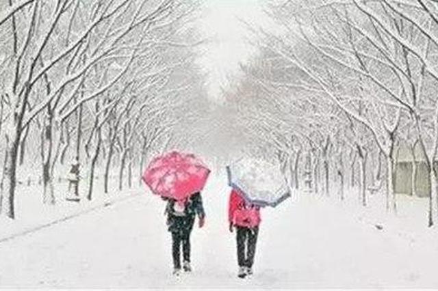 今日雨雪来 西安早晨温度会下降至0℃附近