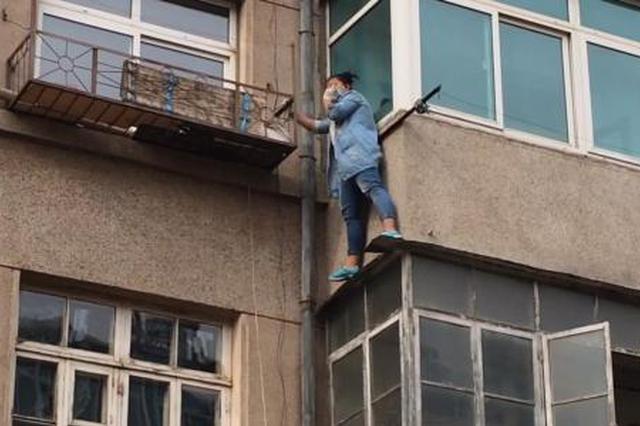 为取钥匙涉险翻窗 安康胆大女子被困阳台外檐