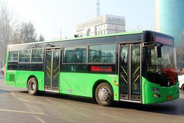 西安公交进入冬运模式 高峰时段接驳车疏散客流