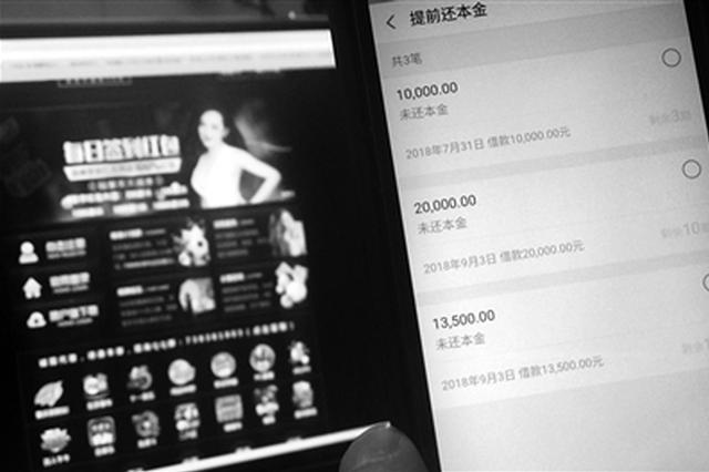 沉迷网络赌博 西安小伙4个月输掉近60万欲轻生