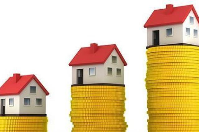 过去20年中国房价涨了4倍 去年陕平均房价6477元/㎡