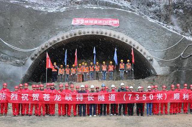 宁石高速苍龙峡特长隧道开工 全长7350米