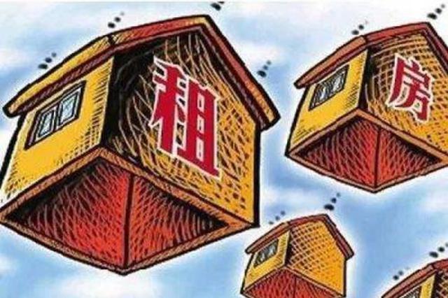 西安租金收益率同比下降15% 收益率不如银行两年定存