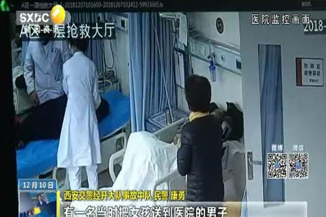 女学生乘摩的不慎被摔伤致颅内出血 摩的司机逃逸两天后被警方