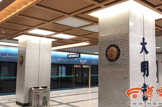 西安地铁四号线安全评估已结束 何时开通还需等待