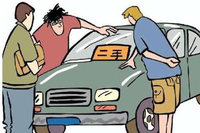 维修车冒充新车卖 车商退25万购车款再赔50万
