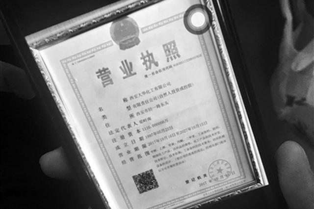 """男子网上买甲醇1.1万元被骗 这家化工厂疑似""""李鬼"""""""