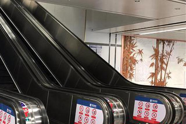 西安地铁四号线行政中心站是目前为止建筑面积最大站台