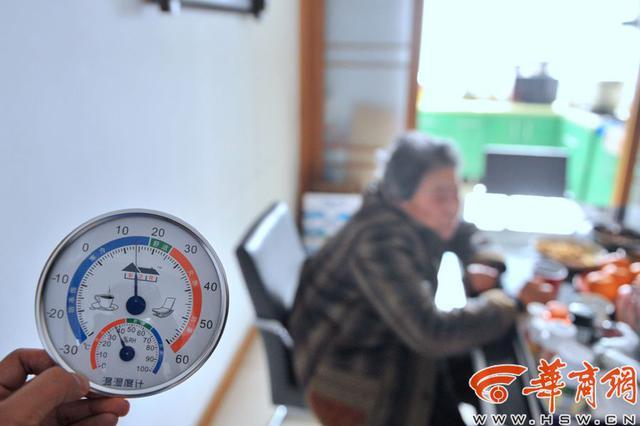 西安城西多小区家中凉凉 阳光热力:锅炉故障