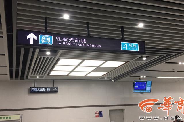 地铁四号线行政中心站是目前为止建筑面积最大站台