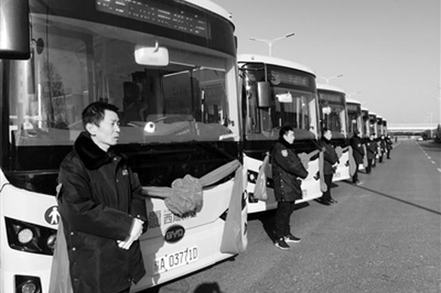 西咸新区X201、X203公交开通 均实行贰元一票制