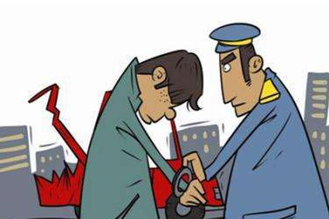 偷10辆共享单车朋友圈里卖 男子获刑1年零1个月