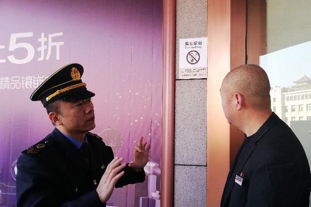 控烟不给力!开元商城和汉庭酒店各被罚1000元